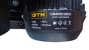 Отрезная машина GTM CM-4000/380CI, фото 3