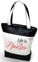 """Женская сумка """"Pozitiv"""" - (комбинированные ткани) К110 - черно-белая"""
