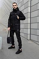 Зимняя мужская парка Найк +теплые штаны. Барсетка Nike и перчатки в Подарок. Комплект