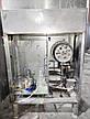 Б/У Промышленная посудомоечная машина купольного типа ТОРГМАШ МПУ-700-01 без мотора, фото 4