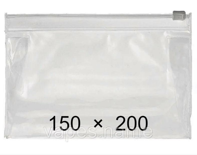 Пакеты с замком слайдером - 150 × 200, поштучно
