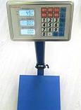Торгові Ваги до 150кг на Акумуляторі з Металевої Головою Електронні, фото 6