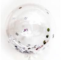 """Воздушный шарик баблс с серебрянным конфетти 20""""(50см) 2253"""