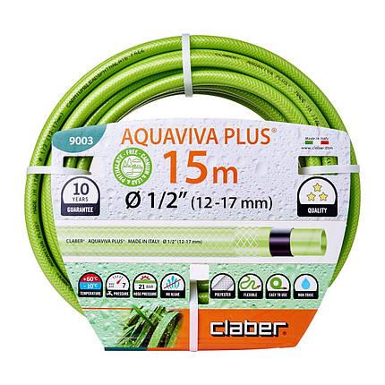 "Шланг для полива Claber Aquaviva Plus 9003, 15 м 1/2"" зеленый, фото 2"