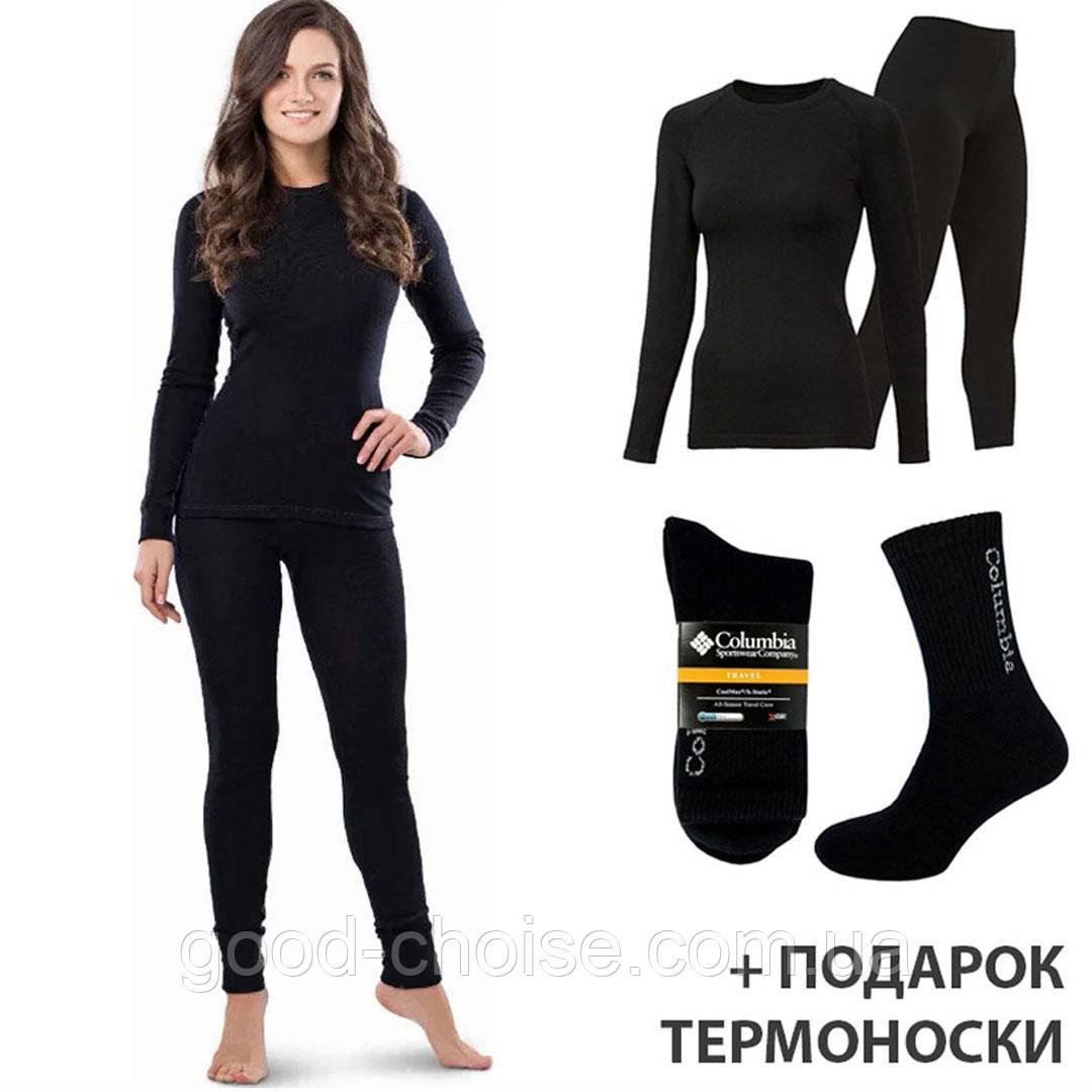 Термобелье женское, Термобілизна + Термоноски в подарок / Комплект женского термобелья