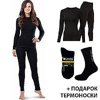 Термобелье женское Термобелье + Термоноски в подарок / Комплект женского термобелья