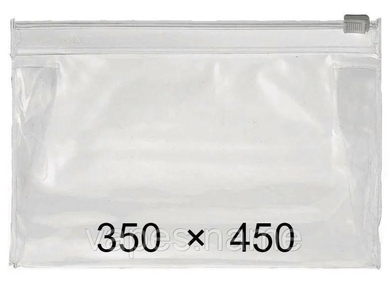 Пакеты с замком слайдером - 350 × 450, поштучно
