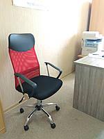 Кресло Signal Q-025 Красный (OBRQ025CC), фото 1