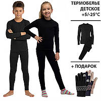 Термобелье детское, Термобілизна + Детские перчатки в подарок
