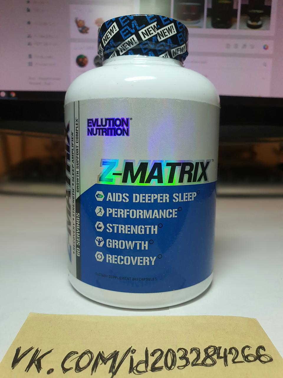 Бустер тестостерона EVLution Nutrition Z-Matrix 240 Capsules