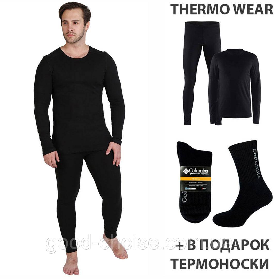 Термобелье мужское, Термобілизна + Термоноски в подарок / Комплект мужкого термобелья