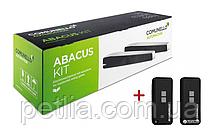 Комплект автоматики Comunello ABACUS 500 230V KIT (AS500KIT)