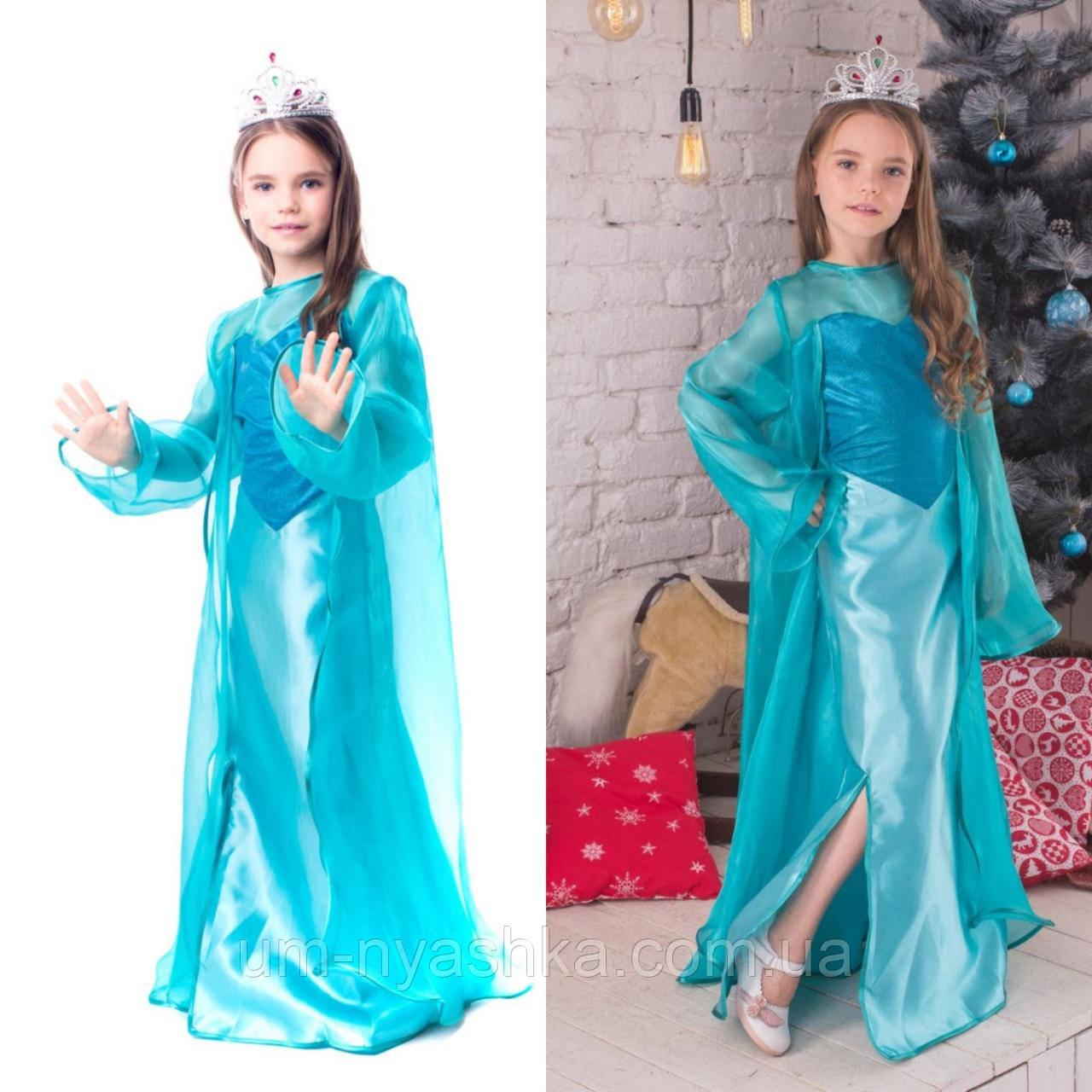 Платье принцессы Эльзы Фрозен Холодное сердце