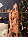 Женское платье из эко-кожи (2 цвета), фото 4