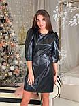 Женское платье из эко-кожи (2 цвета), фото 3