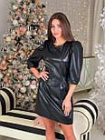 Женское платье из эко-кожи (2 цвета), фото 5