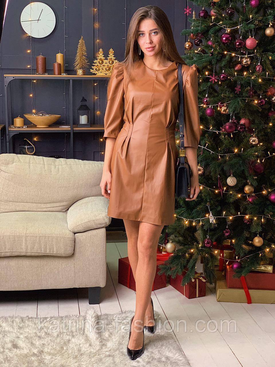 Женское платье из эко-кожи (2 цвета)