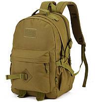 Рюкзак городской Protector plus S405-40 40 л, песочный