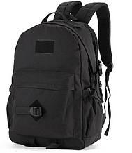 Рюкзак городской Protector plus S405-40 40 л, черный