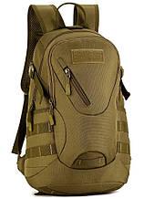 Рюкзак городской Protector Plus S423-20 20 л, песочный