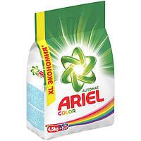 Порошок стиральный Ariel 4,5кг автомат