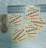 """Набір бірок """"Samogon"""" 5 штук + мотузка 1 м, фото 4"""