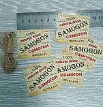 "Набор бирок  ""Samogon""  5 штук + верёвка 1 м, фото 4"