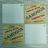 "Набор бирок  ""Samogon""  5 штук + верёвка 1 м, фото 3"