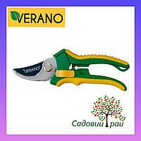 Секатор Verano / Верано 220 мм Косий зріз 19мм (71-809)