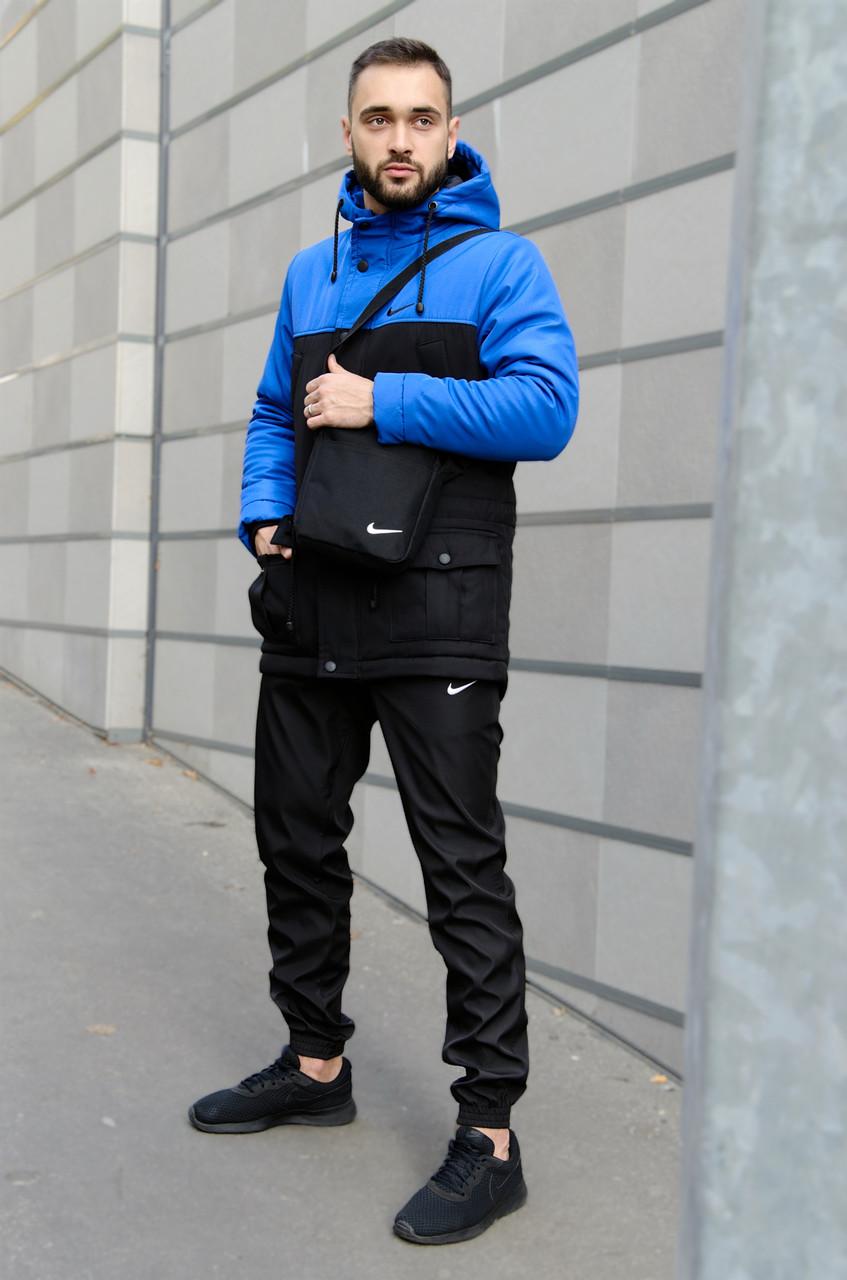 Парка Nike синяя черная зимняя + штаны спортивные найк+Барсетка и перчатки в Подарок. Комплект мужской