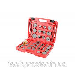 Набор для замены тормозных колодок LEX 0924 : 35 предметов