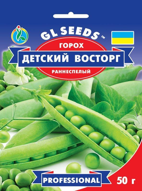Семена Гороха Детский восторг (50г), Professional, TM GL Seeds