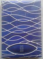 Щоденник не датований з поролом 320 стор 7БЦ 143*215 мм (123) укр.блок. Чорний