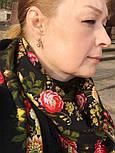 Чорні очі 1194-18, павлопосадский вовняну хустку з вовняної бахромою, фото 8