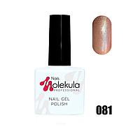 Гель-лак для ногтей Molekula 11мл №081 Хамелеон коричневый с зеленым отливом