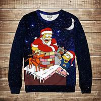 Свитшот новогодний с 3d принтом Гомер Санта (Взрослые и детские размеры)