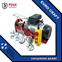 Тельфер Euro Craft HJ208 Польща 500/1000 кг