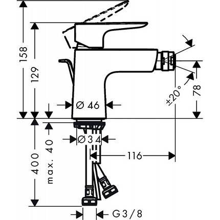 HANSGROHE 7172000 Talis E змішувач для біде, фото 2