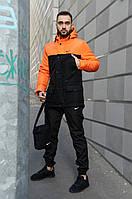 Парка Nike оранжевая черная зимняя+штаны теплые найк+Барсетка и перчатки в Подарок. Комплект мужской