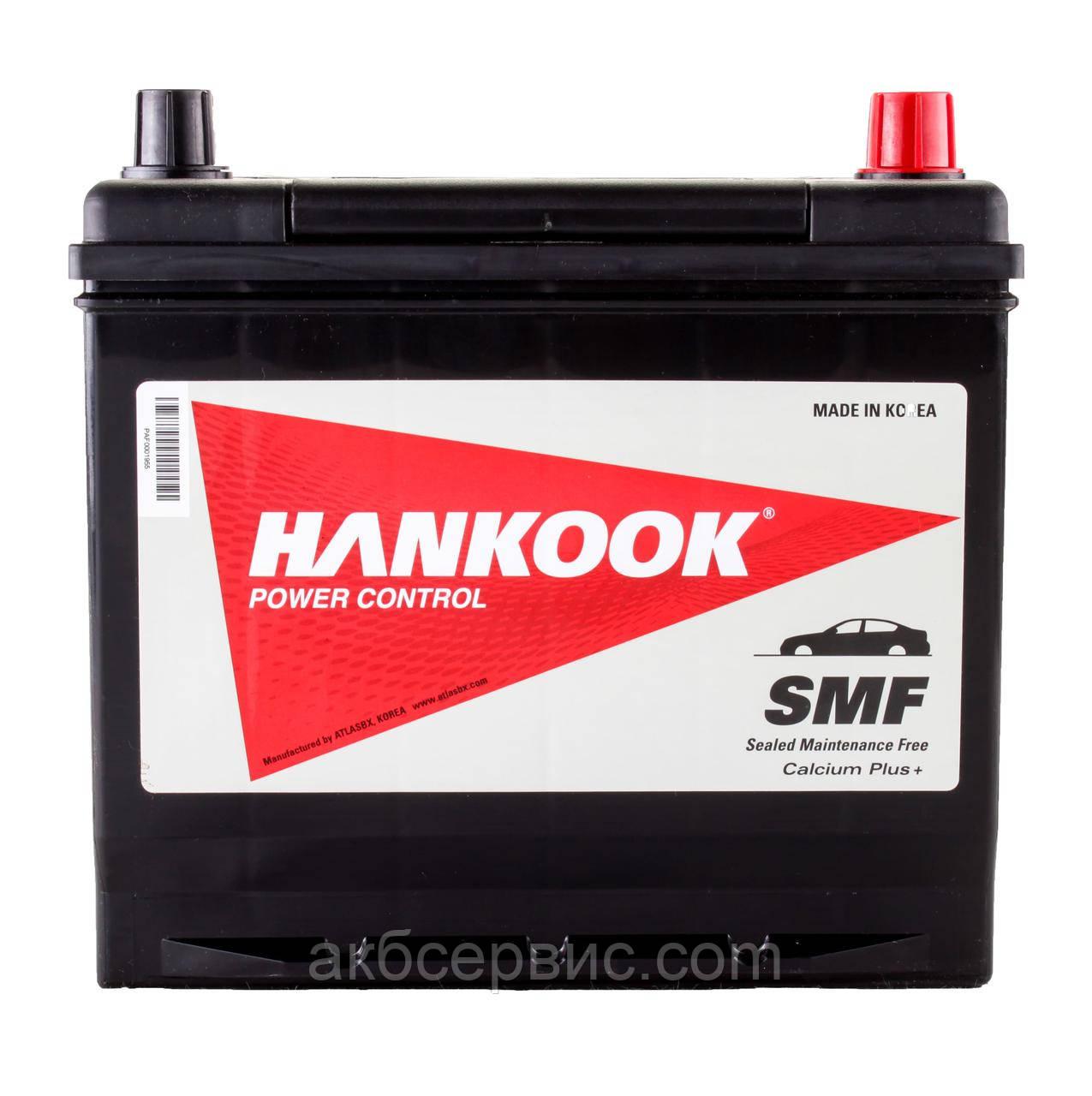 Аккумулятор автомобильный Hankook 6СТ-65 АзЕ Asia SMF75D23FL