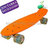 Оранжевый пенни борд со светящимися колесами penny skateboard 22, фото 1