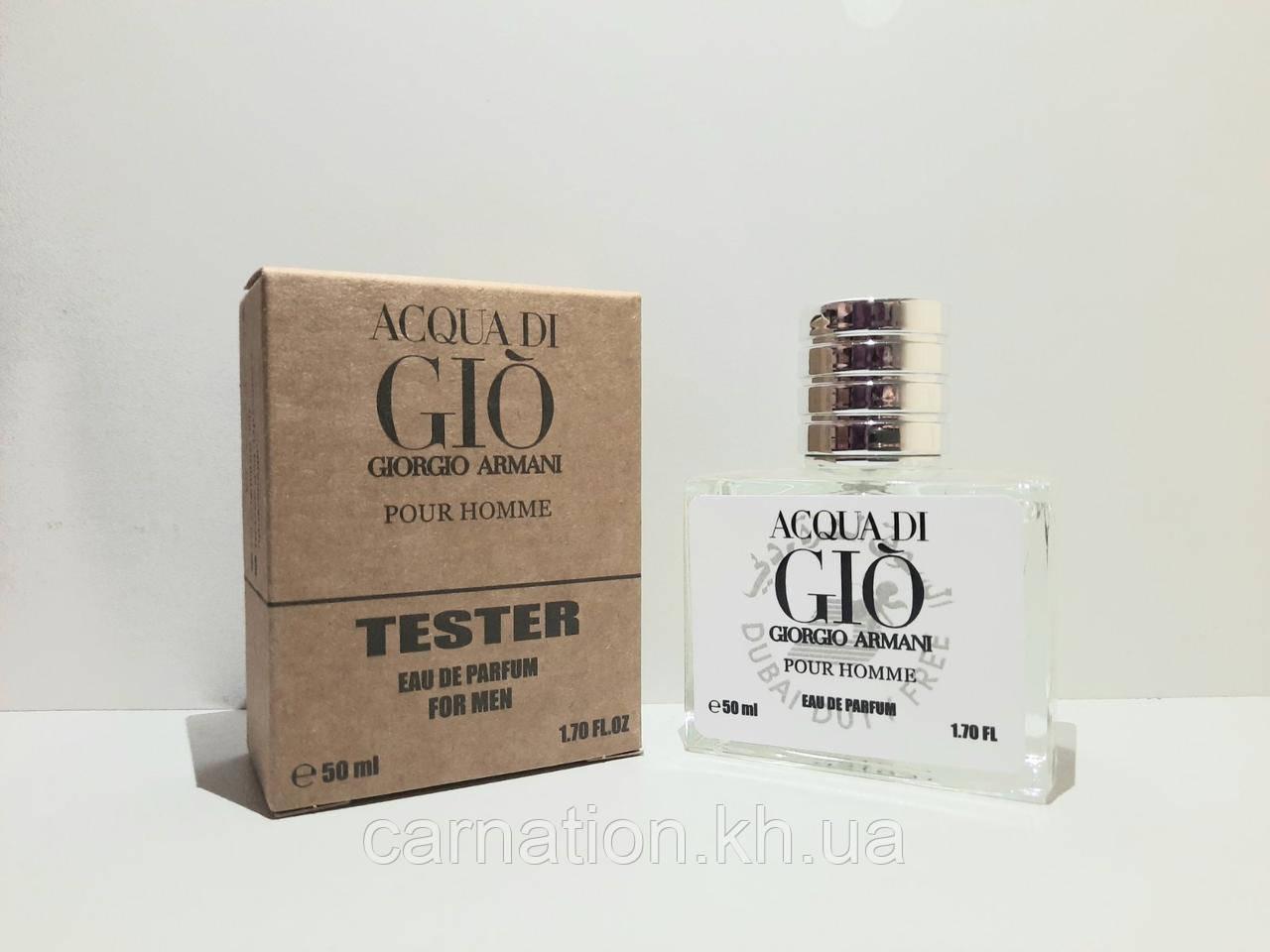 Тестер Giorgio Armani Acqua di Gio Dubai Duty Free 50 мл