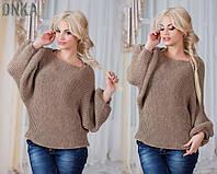 Женский свитер с рукавом летучая мышь