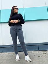 Женские удобные серые стрейчивые джинсы стрейч джинс Турция размеры от 54 по 60