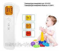 Електронний безконтактний інфрачервоний термометр Shun Da