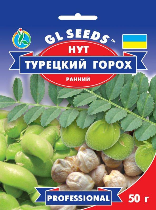 Семена Гороха Нут турецкий (50г), Professional, TM GL Seeds
