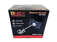 Миксер строительный Onex germanstyle OX1201+Доставка бесплатно., фото 3
