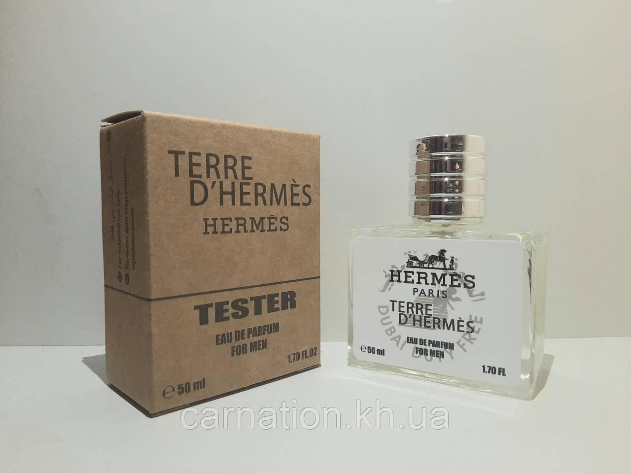 Тестер Hermes Terre D'Hermes Dubai Duty Free 50 мл