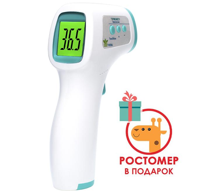 Бесконтактный термометр Arhimed Ecotherm ST300