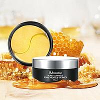 Гидрогелевые патчи с экстрактом прополиса JMSolution Honey Luminous Royal Propolis Eye Patch